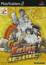 Used PS2 Yo!'s All set Get Backers Dakkanoku Ura Shinjuku Saikyou Import