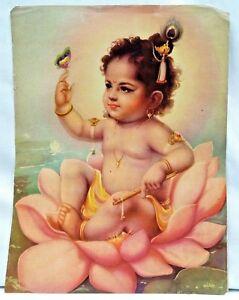 Old Lord Bal Krishna Sitting On Lotus Flower Vintage Lithograph