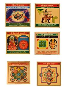 Copper-Style-all-yantras-protection-Hindu-Yantram-Yantras-For-Home-And-Office