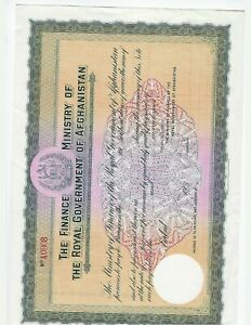 AFGHANISTAN-ROYAL-GOVERNMENT-FINANCE-MINISTRY-UNISSUED-BRADBURY-W-UNC