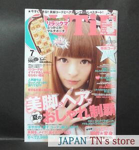 japan cutie 72013� kyary pamyu pamyu japanese girls