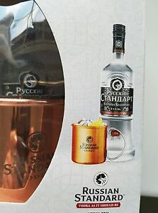 Vodka gift box contains 1 bottle 5cl russian standard vodka and 1copper mug - <span itemprop='availableAtOrFrom'>Greenford, United Kingdom</span> - Vodka gift box contains 1 bottle 5cl russian standard vodka and 1copper mug - Greenford, United Kingdom