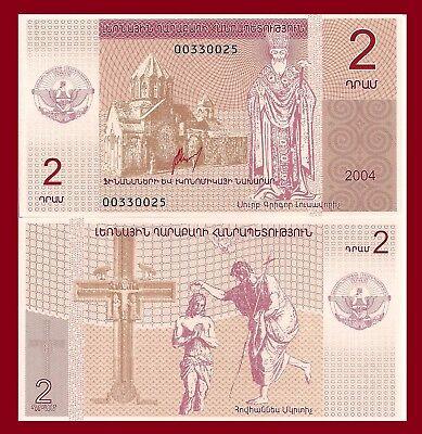 UNC 2004 10-DRAM Nagorno Karabagh note P-NEW,