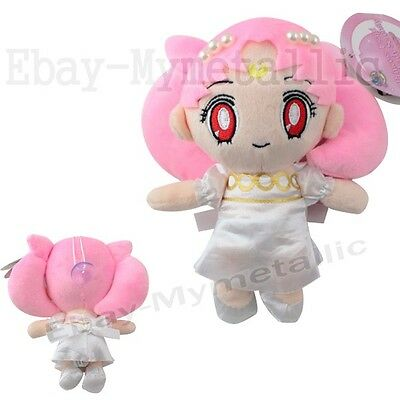 Sailor Moon Princess Usagi Small Lady Serenity 17cm Soft Plush Doll Toy Size S