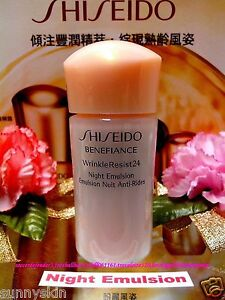 SALE-Shiseido-Benefiance-WrinkleResist24-Night-Emulsion-15ml-NEW-034-POST-FREE-034