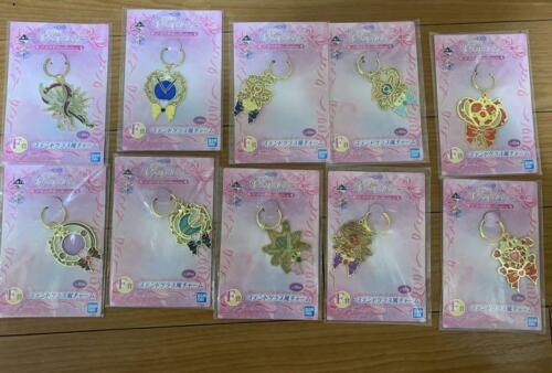 Sailor Moon Ichiban Kuji Charm Key chain Complete Set of 10 type Japan