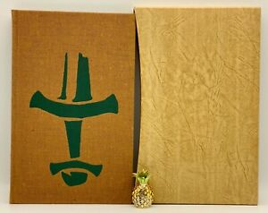 1ST FIRST Folio Society BEOWULF Collectors LIMITED VINTAGE Edition RARE 1973 CLT