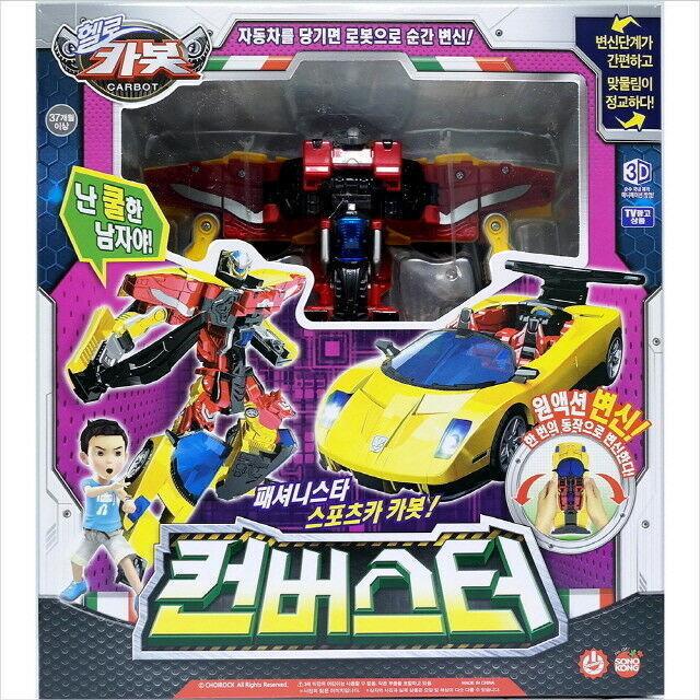 Hello Carbot Converster Transform Robot Congreenible Car Action Toy Figure_NK