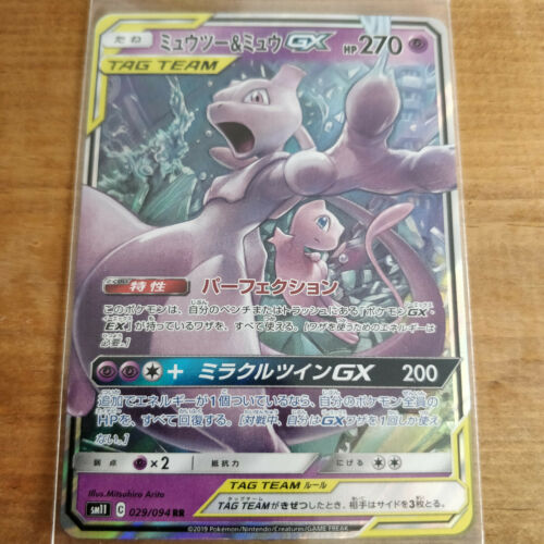 Pokemon card Mewtwo /& Mew GX RR SR HR Special Art 4set Miracle twin SM11 tag