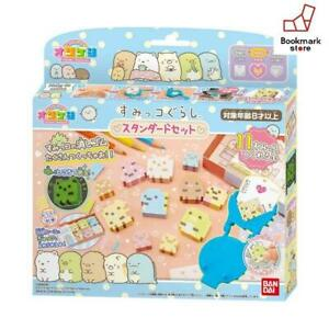 New-BANDAI-Orikeshi-Sumikko-Gurashi-Standard-Set-F-S-from-Japan