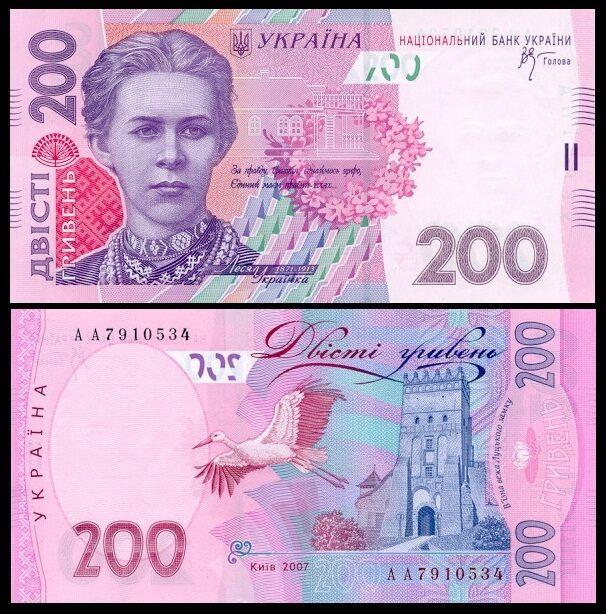 Ukraine 200 Hryven 2007 P123 UNC**New