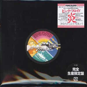 PINK-FLOYD-WISH-YOU-WERE-HERE-JAPAN-MINI-LP-CD-Ltd-Ed-F56