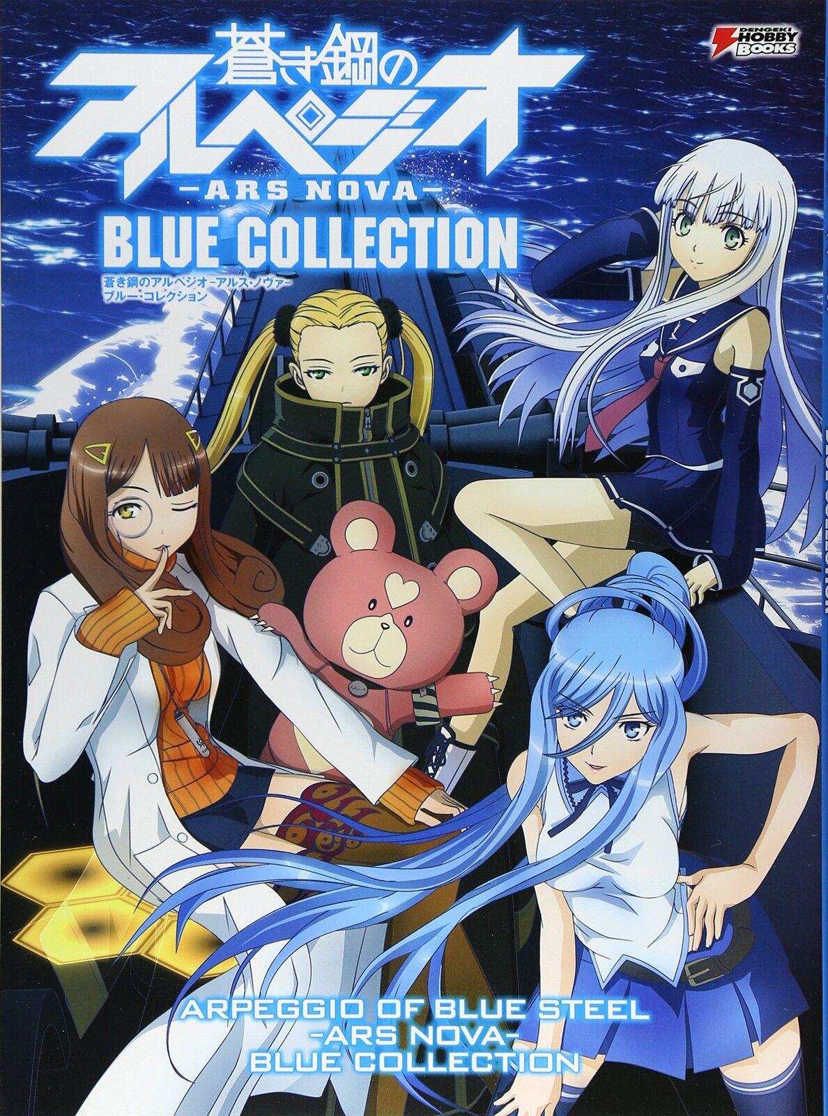 Arpeggio of bluee Steel Ars Nova bluee Collection Art Book