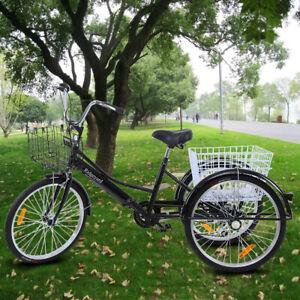 3 rad dreirad f r erwachsene 7 geschwindigkeit fahrrad trike cruise mit korb 24 ebay. Black Bedroom Furniture Sets. Home Design Ideas