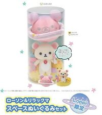 Korilakkuma Space Limited Edition Plush set San-x LIMITED Kawaii  RARE Rilakkuma