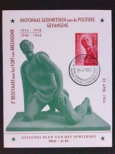 Sensible Belgique Mk 1954 Monument Breendonk Maximum Carte Carte Maximum Card Mc Cm C9981 Les Clients D'Abord