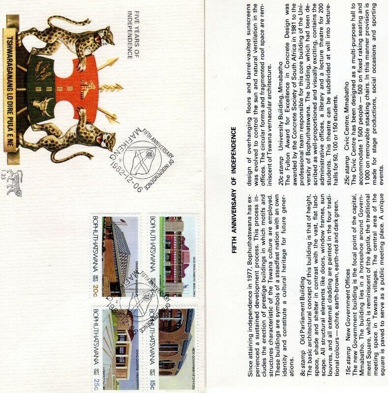 Commemorative Stamp & Envelope Set - Bophuthatswana Five Years of Independence 1982