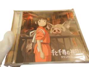 Used Cd Spirited Away Soundtrack Soundtrack Free Shipping From Japan Bi26 4988008604535 Ebay