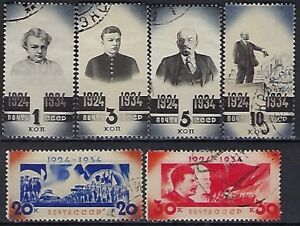 Russia-USSR-1934-Sc-540-545-10-Years-without-Lenin-complete-CTO-with-gum