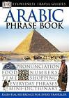 Arabic Phrase Book by DK (Paperback, 2003)