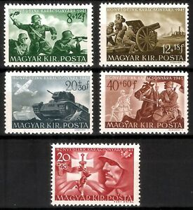 DR WWII Hungary Rare Stamps 1943 Legioner Soldier Attack Luftwaffe Tank War