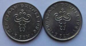 Brunei-2-pcs-1986-amp-1991-2nd-Series-5-sen-coin