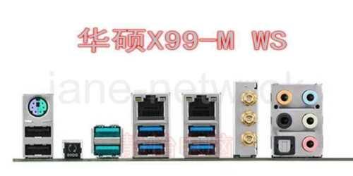 OEM I//O Shield for X99-M WS