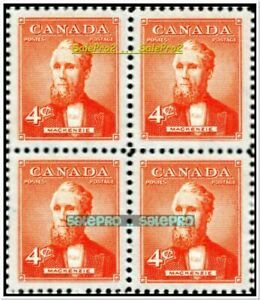 CANADA 1952 CANADIAN PRIME MINISTER MacKENZIE MINT FACE 16 CENT MNH STAMP BLOCK