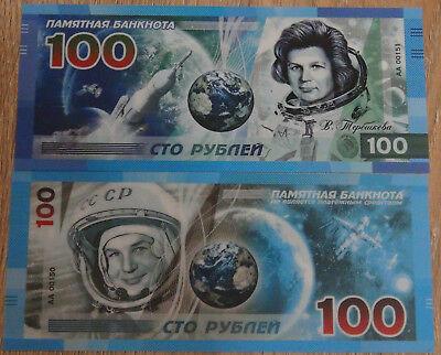 Russia 100 Rubles 2018 Valentina Tereshkova cosmos Polymeric