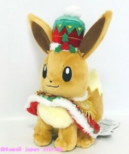 Christmas Eevee.Details About Pokemon Center Original Christmas 2018 Plush Doll Eevee W Official Paper Tag
