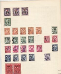 Panama Stamps on page Ref 15504