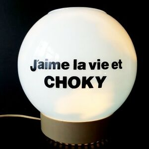 choky lampe publicitaire 1970 mappemonde globe terrestre annees 70 vintage 70s ebay. Black Bedroom Furniture Sets. Home Design Ideas