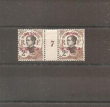 TIMBRE STAMPS HOI HAO CHINA CHINE N°50 MILLESIME 7 NEUF* MH
