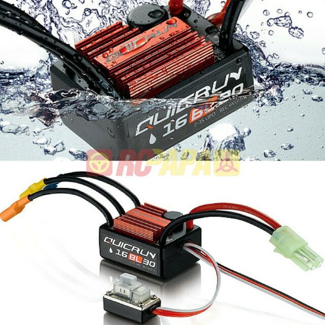 Hobbywing QuicRun Waterproof 16bl30 Brushless ESC Speed Control 30a