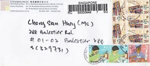 SG128-NICE-SINGAPORE-2ND-LOCAL-COVER-VANISHING-TRADES-TROLLEY-BUS
