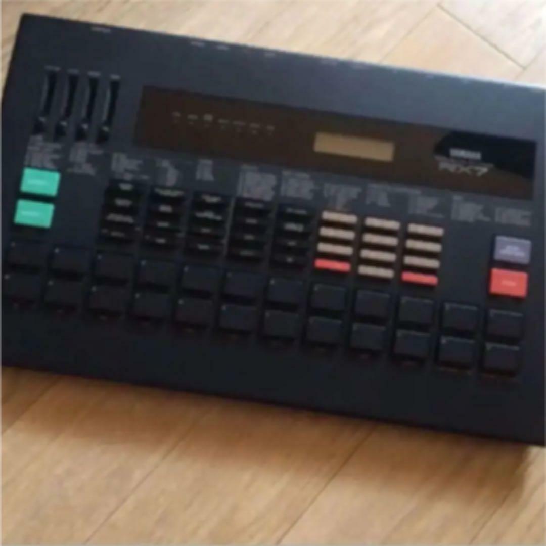 Yamaha RX7 Rhythmus Programmierer Getestet Gebraucht