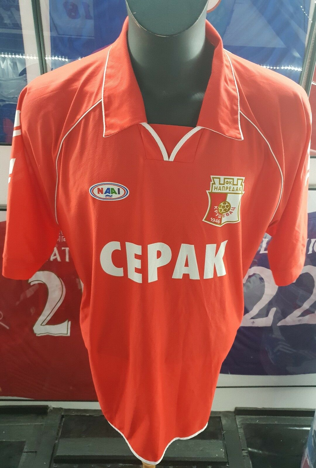 Maillot jersey spieler trikot shirt serbia napredak krusevac zvezda worn porté
