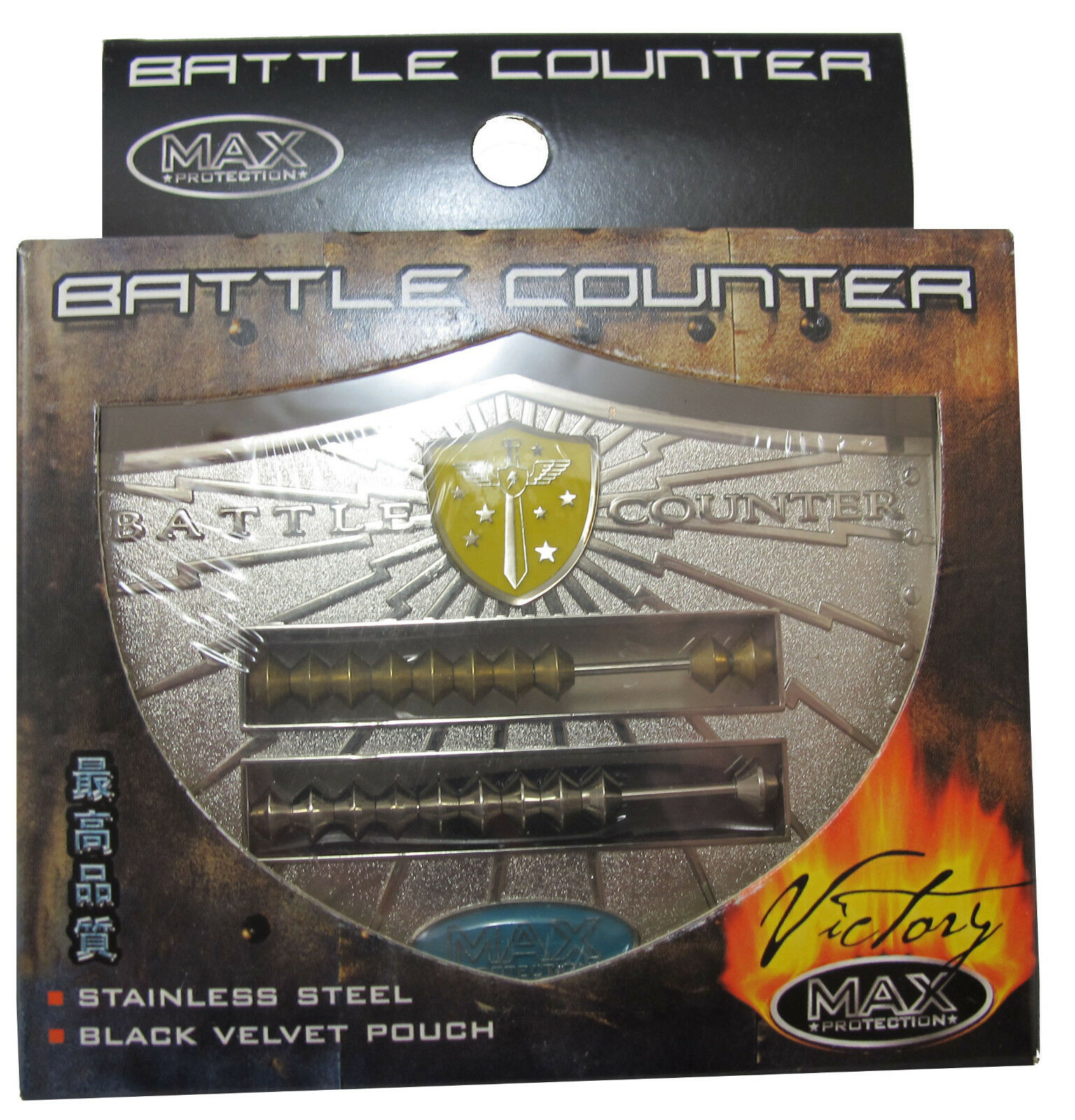 MAX PredECTION VICTORY SERIES BATTLE COUNTER ABACUS STAINLESS MAGIC MARKER