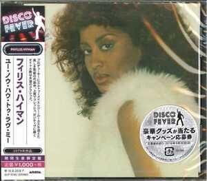 PHYLLIS-HYMAN-YOU-KNOW-HOW-TO-LOVE-ME-JAPAN-CD-BONUS-TRACK-Ltd-Ed-B63