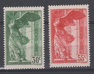 FRANCE-1937-VICTOIRE-DE-SAMOTHRACE-YT-354-355-N-MNH-NSC-COTE-420