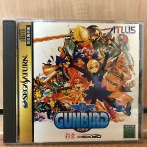 GUNBIRD-for-Sega-Saturn-ATLUS-Game-playing-is-Excellent