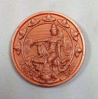 Purposeful Thailand Amulet Jatukam Ganesha Lucky Rich Wealth Talisman To Produce An Effect Toward Clear Vision