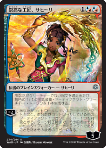 ALTERNATE ART - NM War of the Spark Japanese MTG Saheeli Sublime Artificer