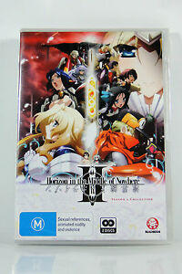 Horizon-in-the-Middle-of-Nowhere-II-Season-2-Collect-Region4-DVD-BRAND-NEW