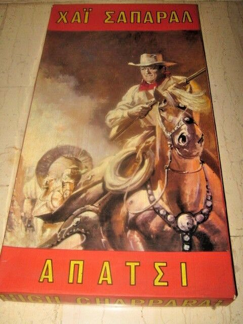 UNIQUE GREEK tavolagioco -THE  HIGH CHAPARRAL - CANNON FAMILY WESTERN TV SERIES 70s  bellissimo