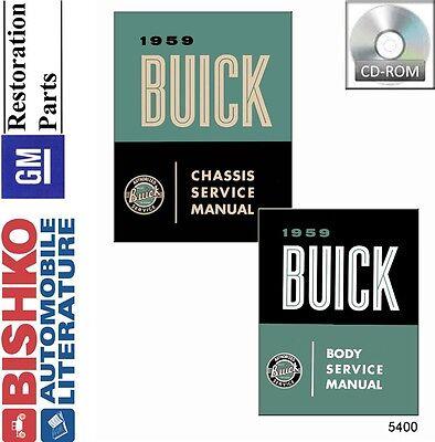 1955 Buick Service Shop Repair Manual CD Engine Drivetrain Electrical OEM Guide