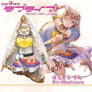 dancer rin hoshizora