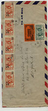 Martinique  strip    of 5 overprinted stamps on cover to US           MS1104