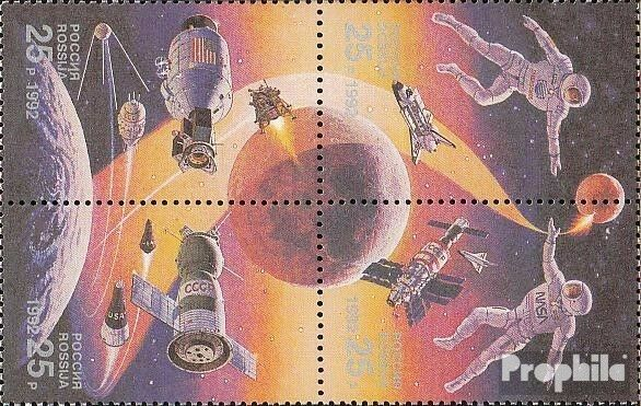 Russia 241-244 block of four (complete issue) unmounted mint / never hinged 1992
