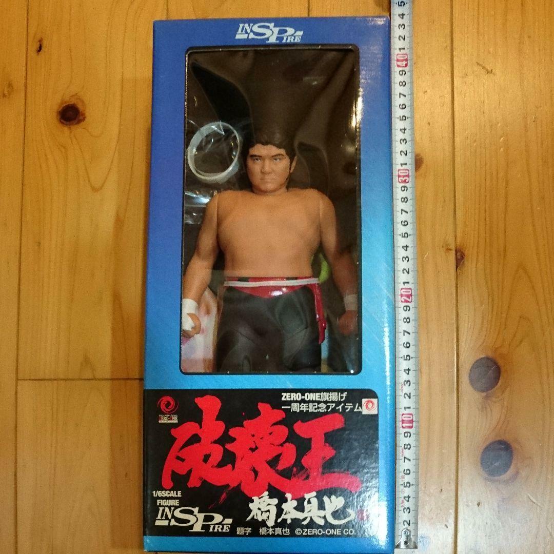 Neu Japan pro Wrestling Shinya Hashimoto Selten Figur Iwgp Wwe Njpw G1